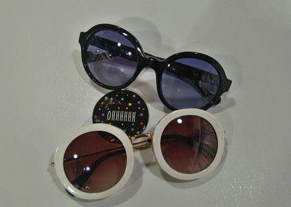 outlet gafas de sol